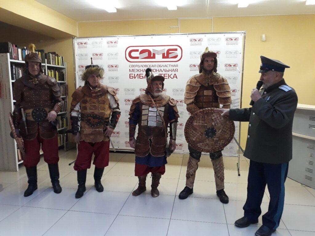 Свердловская областная межнациональная библиотека идет в ногу со временем!