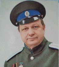 Уцольцев Александр Иванович