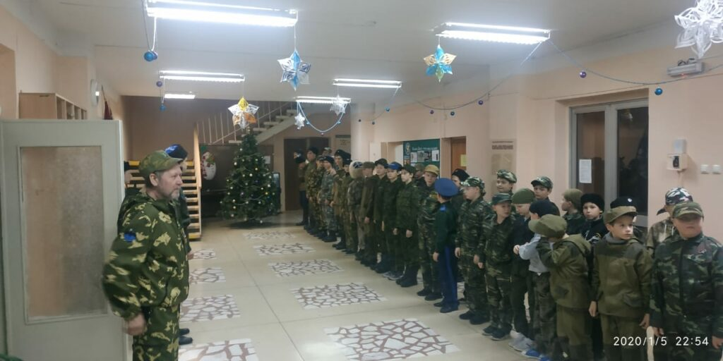 С 5 по 8 января воспитанники отряда «Святогор» приняли участие в организации и проведении православных Рождественских военно–патриотических сборов «Рождество – 2020»
