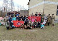 Казаки хутора «Уральский» помогли организовать сборы юнармейских отрядов в Свердловской области